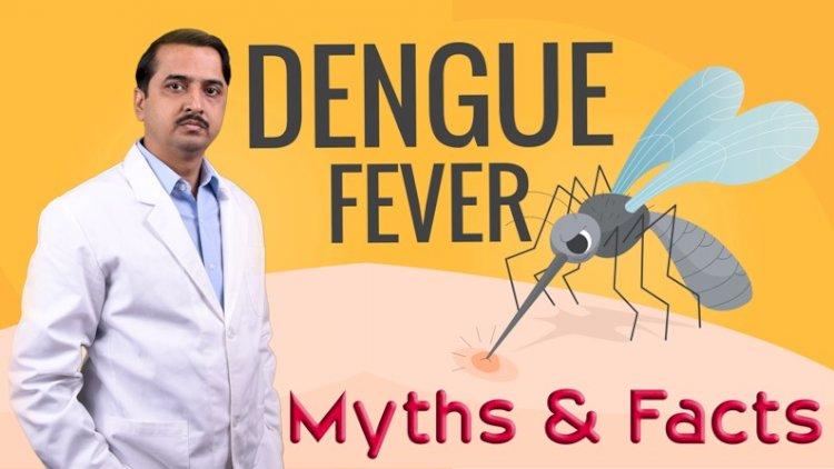डेंगू बुखार के कारण, लक्षण एवं उपचार